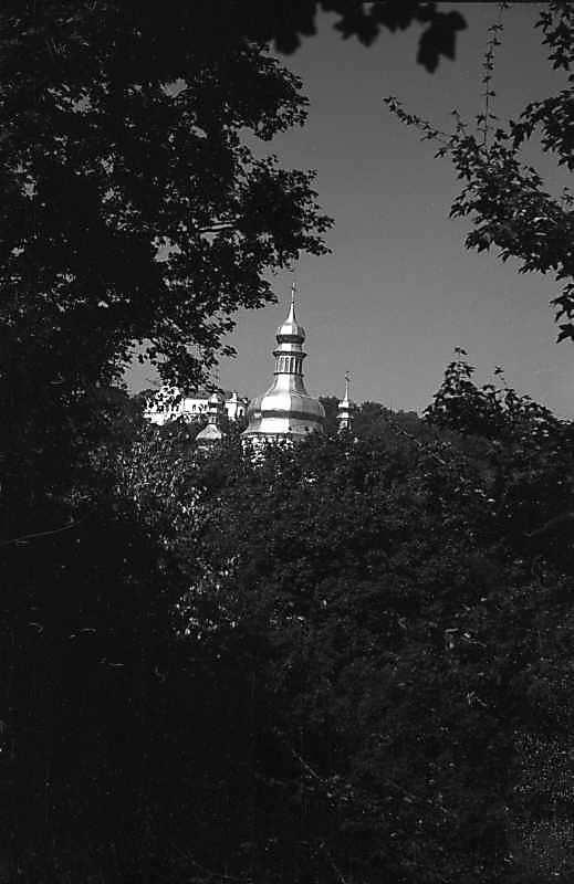 1980 р. Загальний вигляд з півдня