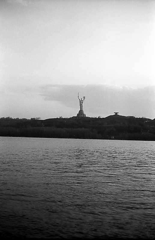 1981 р. Вид на Дніпро і Музей великої…