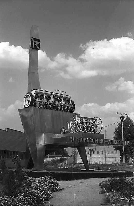 1981 р. Пам'ятник сівалкам, які…