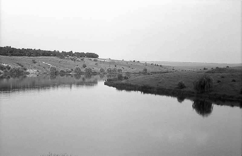 1981 р. Вид на ставок біля Кіровограда