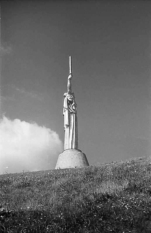 1981 р. Загальний вигляд з позиції С4