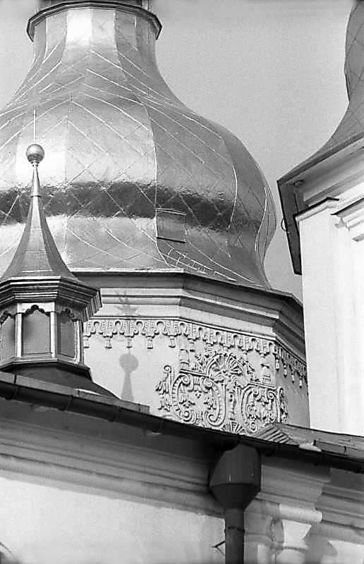 .1983 р. Головний купол.. Вигляд із заходу