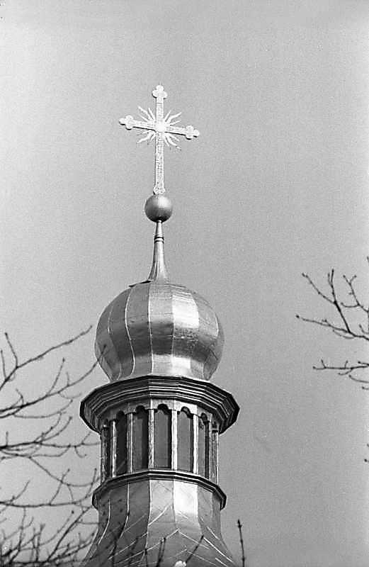 1983 р. Ліхтари та хрест. Вигляд з південного заходу