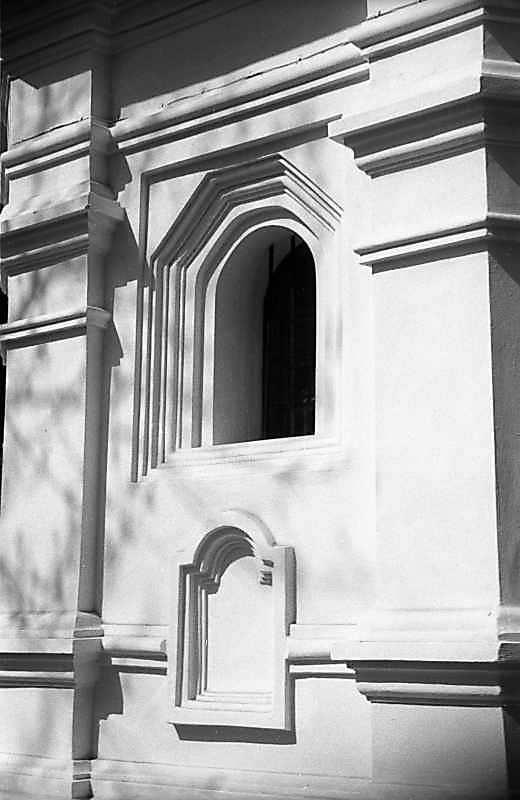 1983 р. Фрагмент південно-східної…