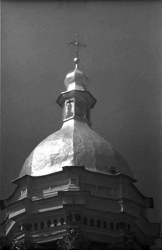 1983 р. Купол. Вигляд з південного сходу (?)
