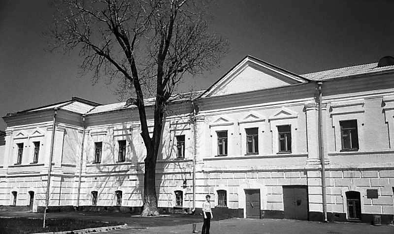 Палац генерал-губернатора (№ 29)
