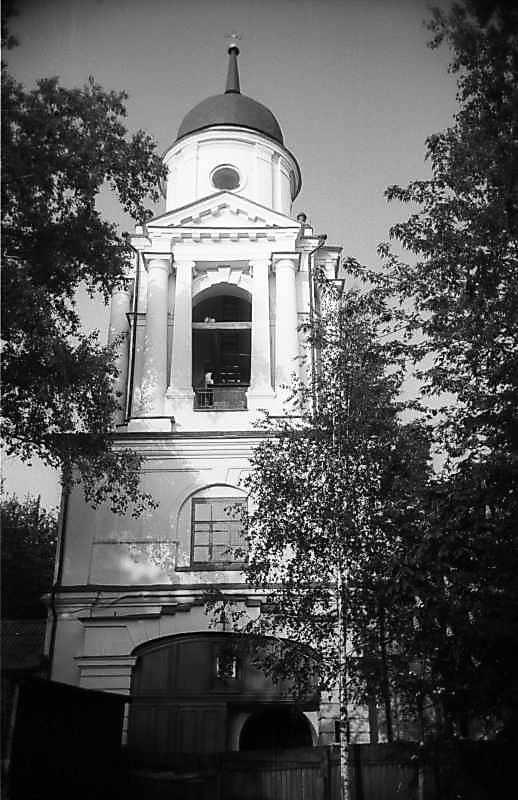 1983 р. Загальний вигляд зі сходу