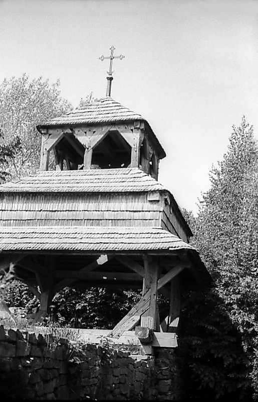 1983 р. Вигляд зі сходу
