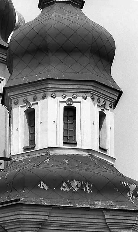 1983 р. Барабан вівтаря. Вигляд з…