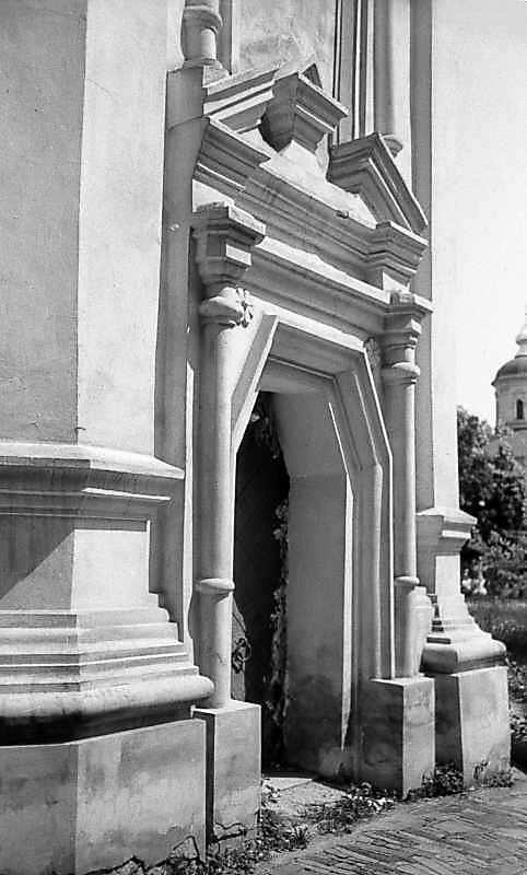 1983 р. Південний портал. Вигляд з…