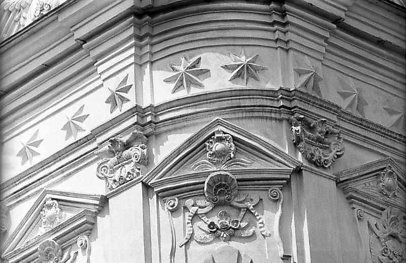1983 р. Ґзимс східного рогу. Вигляд з позиції А2