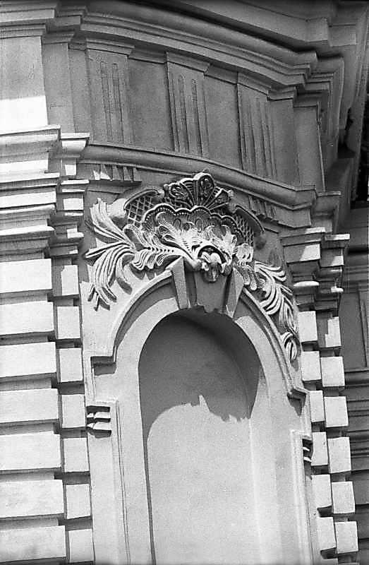 1983 р. Ніша південного рогу. Вигляд з позиції А3