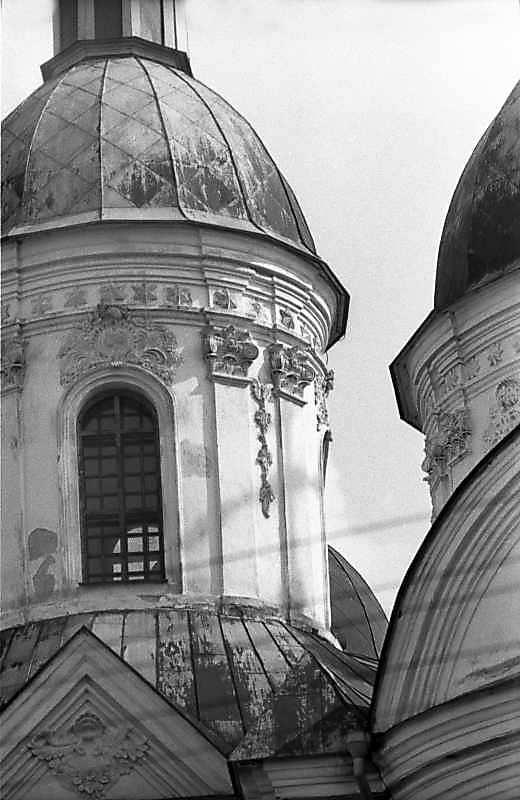 1983 р. Північний купол. Вигляд з…