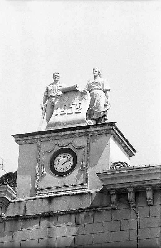1983 р. Фронтон з датою 1952 р.