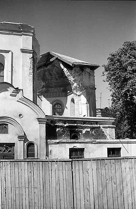 1983 р. Вівтар. Вигляд з півдня після обвалу в ході реставрації