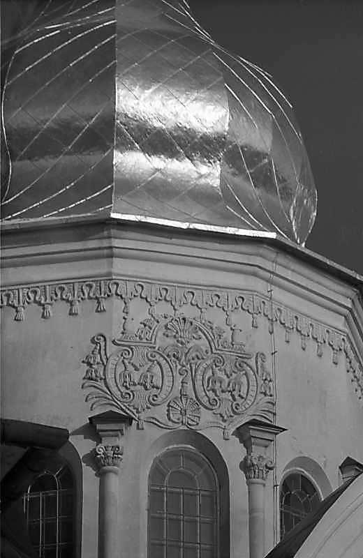 1984 р. Барабан головного купола.…
