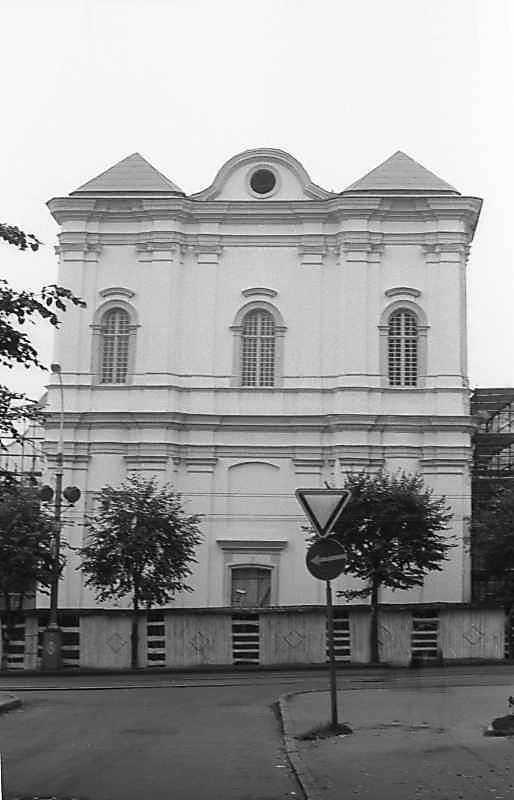 1984 р. Головний фасад