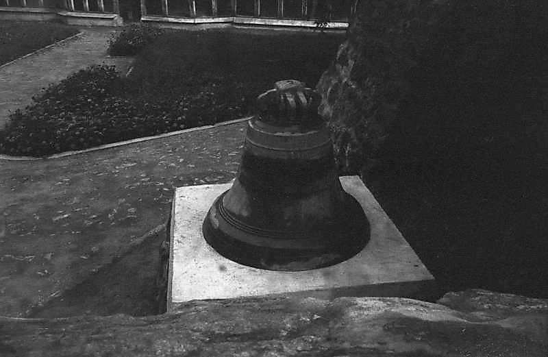 1984 р. Дзвін біля церкви