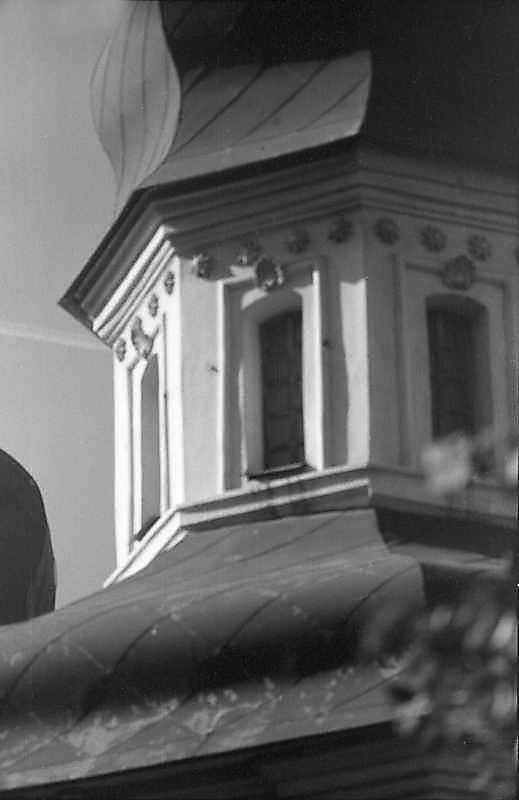 1985 р. Барабан купола (вівтаря?). Вигляд з півдня