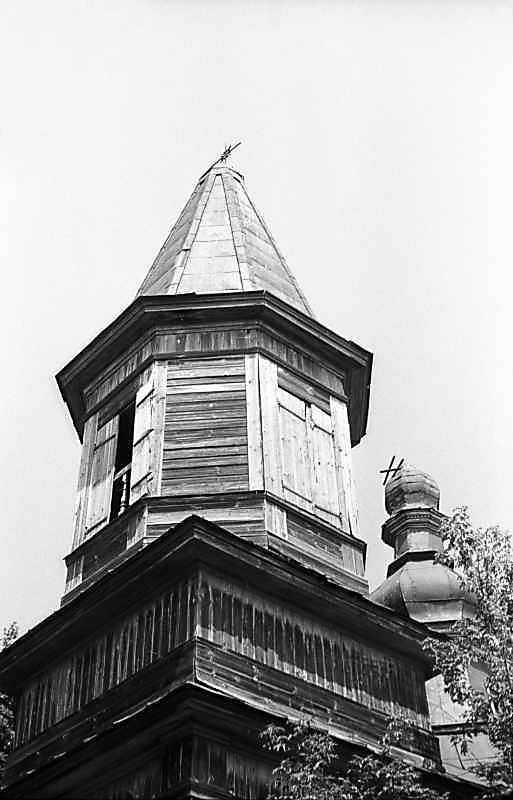 1985 р. Верх дзвіниці. Вигляд з південного заходу