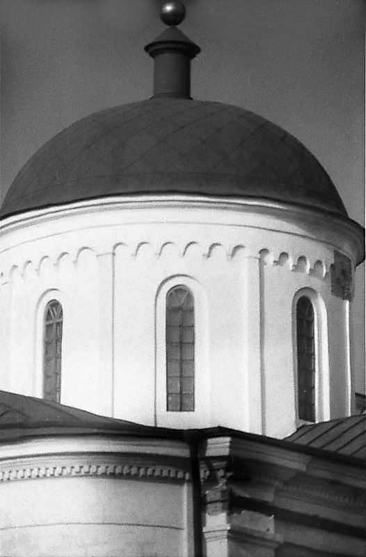 1985 р. Купол. Вигляд з північного сходу