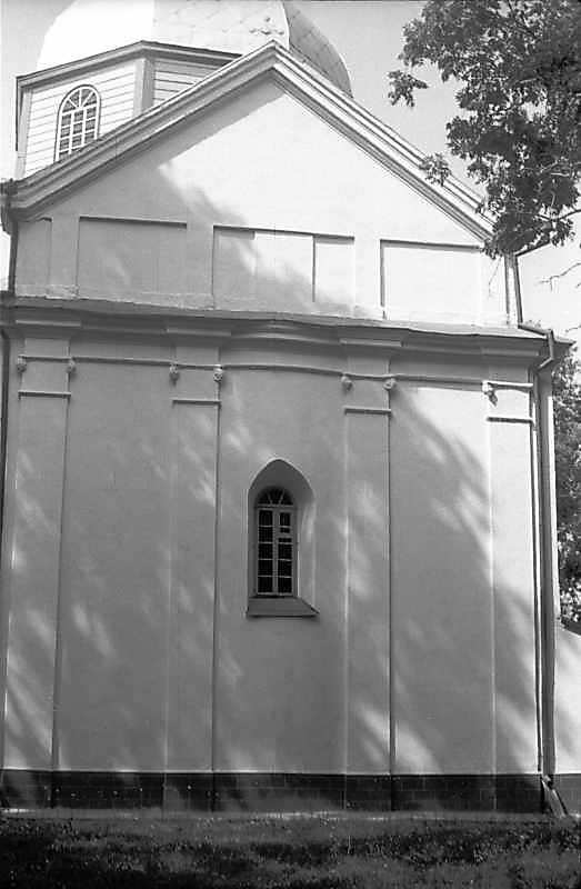 1985 р. Вівтар. Вигляд зі сходу