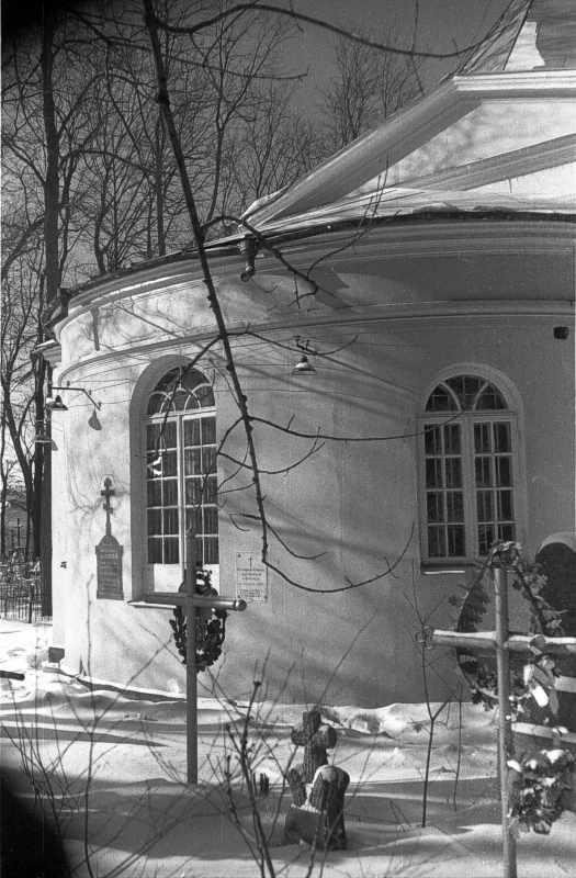 1987 р. Вівтар. Вигляд з позиції А1