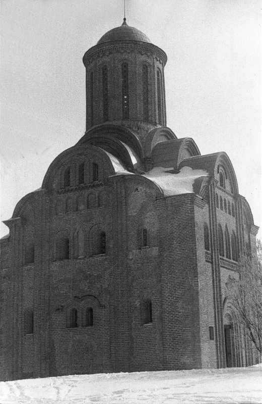 1987 р. Загальний вигляд з північного…