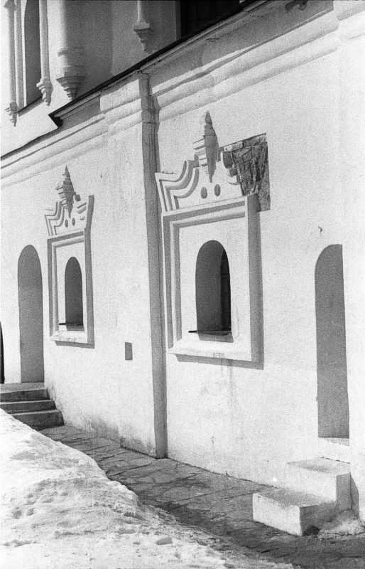 1987 р. Вікна 1-го ярусу апсиди.…