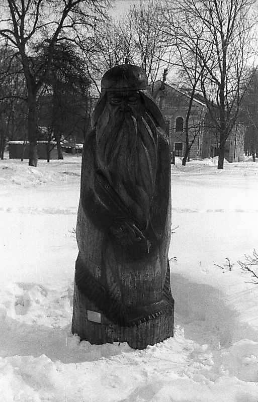 1987 р. Літописець, Паркова скульптура