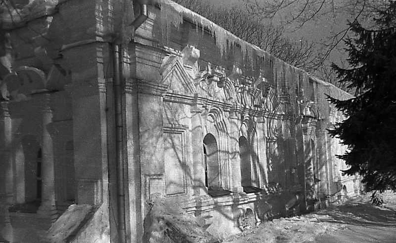 1987 р. Південний фасад. Вигляд з…