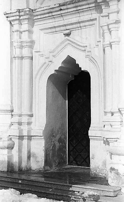 1987 р. Південно-західний портал.…