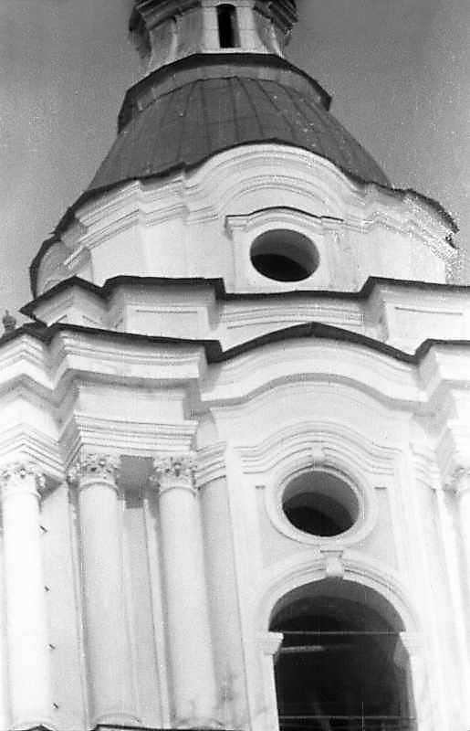 1987 р. Купол. Вигляд із заходу