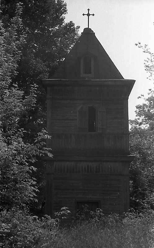 1987 р. Дзвіниця. Вигляд із заходу