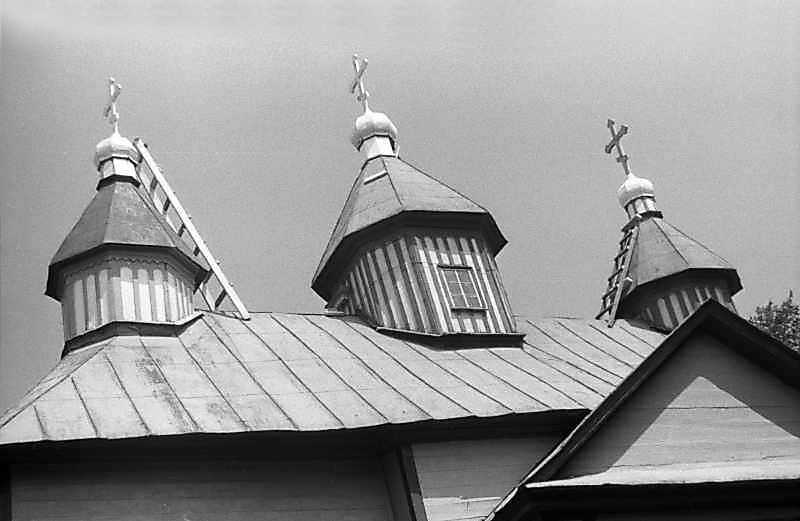 1987 р. Верхи. Вигляд з півдня