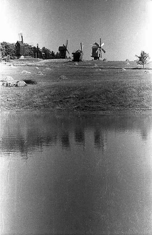 1987 р. Загальний вигляд з південного…