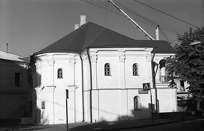 1987 р. Загальний вигляд з боку вул.…