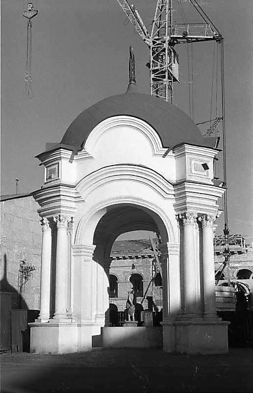 1987 р.Загальний вигляд з півночі