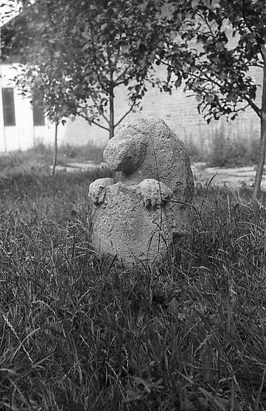 1987 р. Скульптура лева