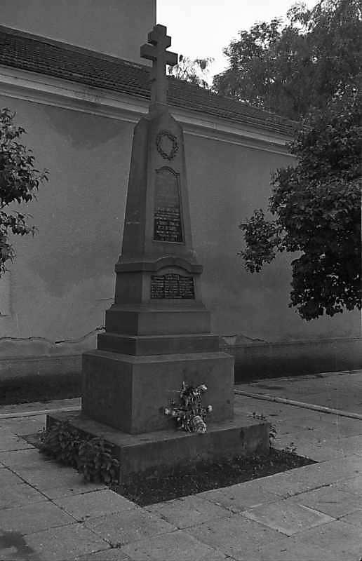 1988 р. Пам'ятник жертвам Талергофа