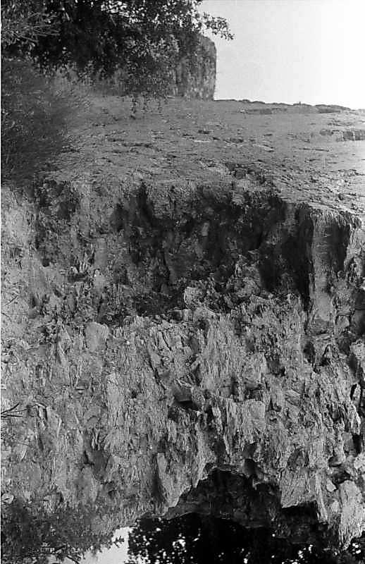 1988 р. Фрагмент аркового перекриття