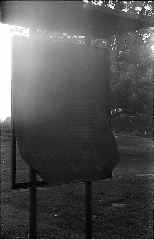 1988 р. Заіржавіла залізна дошка з…