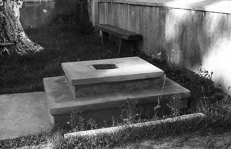 1988 р. Постамент хреста (мабуть, на…