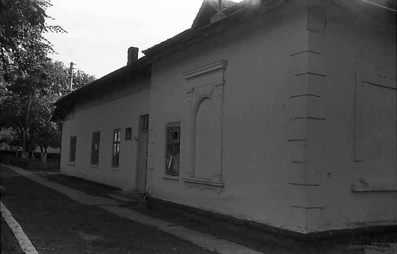 1988 р. Старий будинок. Головний (?)…
