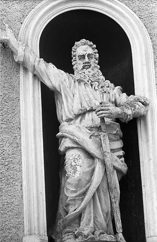 Апостол Павло