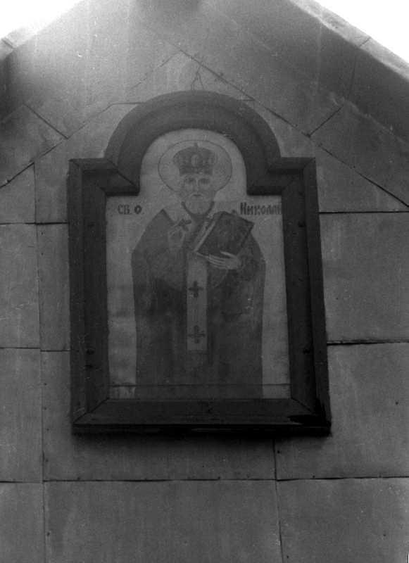 Ікона св.Миколи [1]