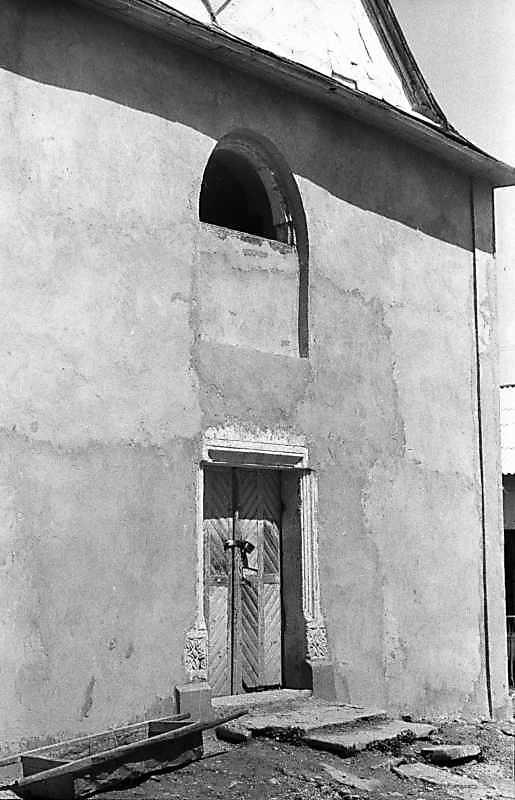 1988 р. Головний фасад. Вигляд з…
