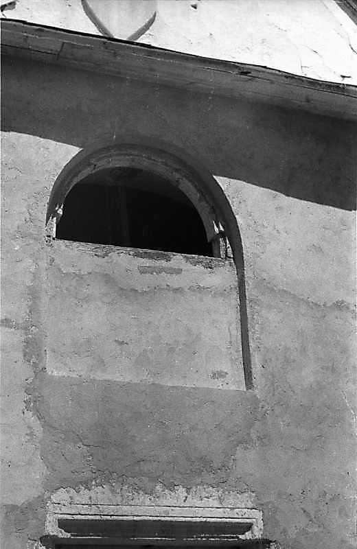 1988 р. Вікно головного фасаду. Вигляд…