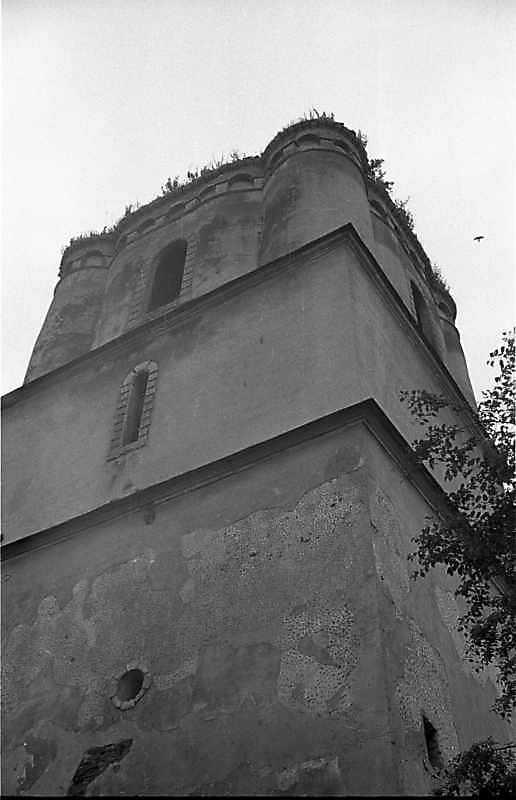 1988 р. Верхня частина башти. Вигляд з…