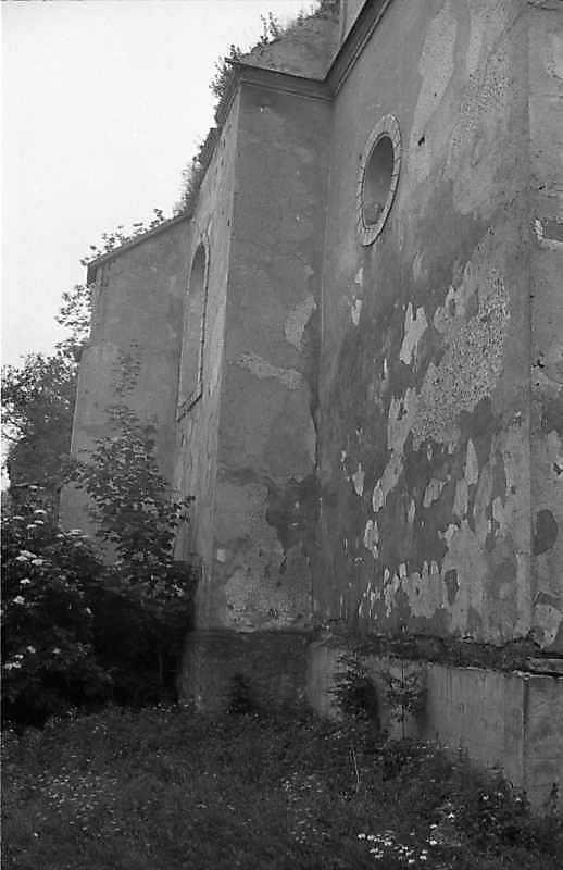 1988 р. Бічний фасад. Вигляд з позиції…